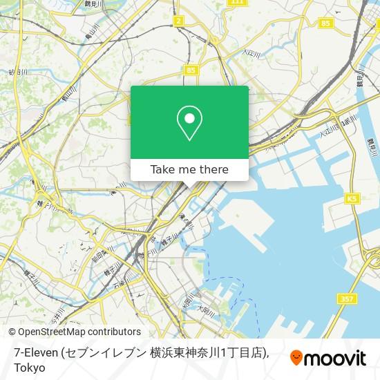7-Eleven (セブンイレブン 横浜東神奈川1丁目店) map