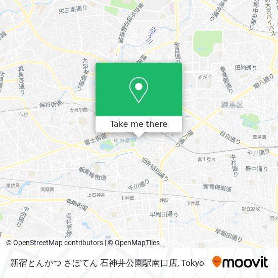 新宿とんかつ さぼてん 石神井公園駅南口店 map