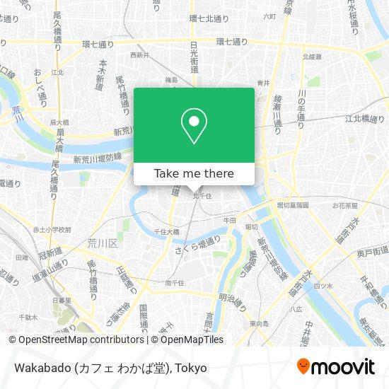 Wakabado (カフェ わかば堂) map