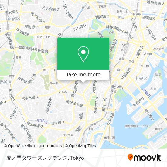 虎ノ門タワーズレジデンス map