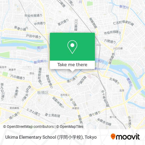 Ukima Elementary School (浮間小学校) map
