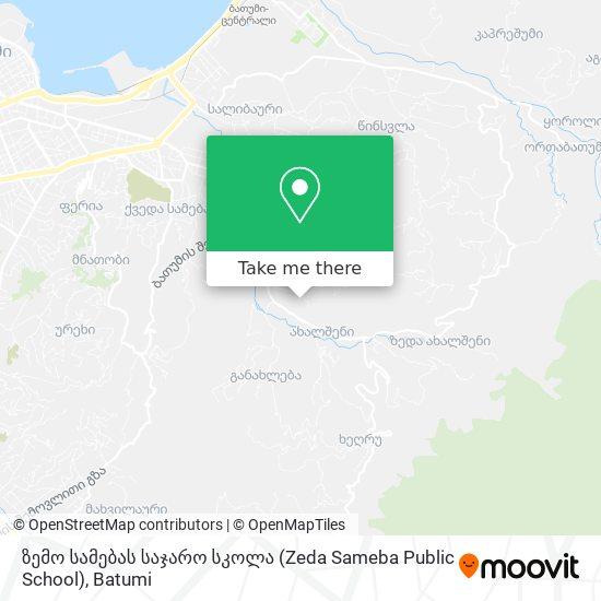 ზემო სამებას საჯარო სკოლა (Zeda Sameba Public School) map