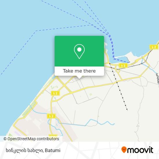 ხინკლის სახლი map