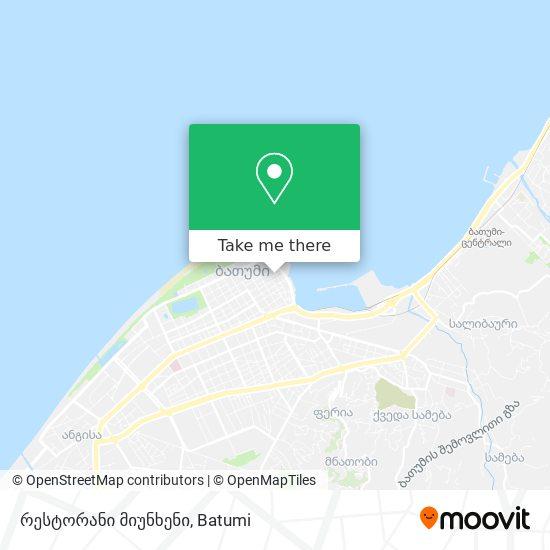 რესტორანი მიუნხენი map