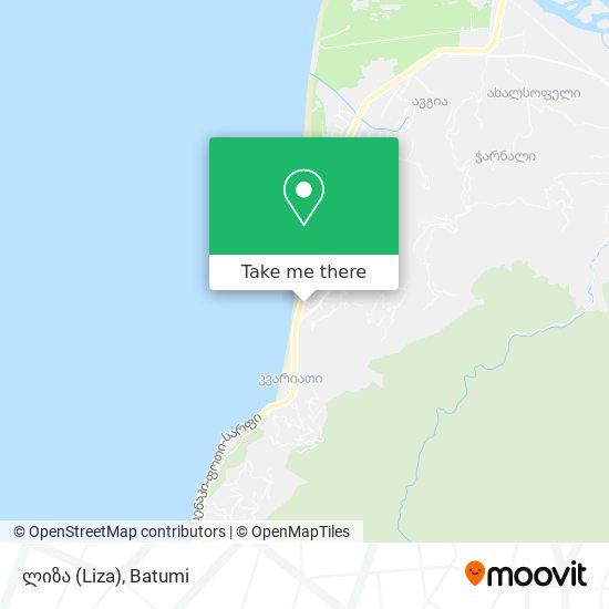 Карта ლიზა (Liza)