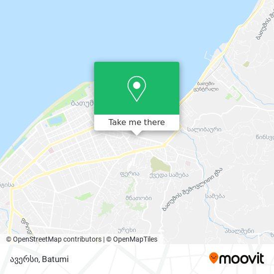 ავერსი map