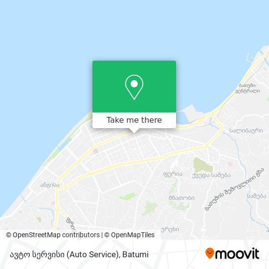 ავტო სერვისი (Auto Service) map
