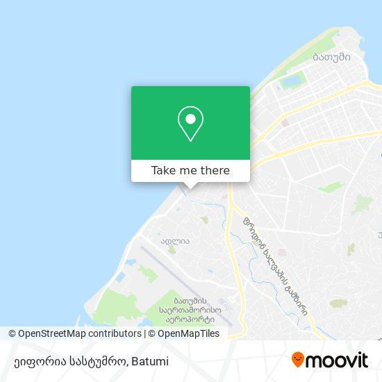 ეიფორია სასტუმრო map