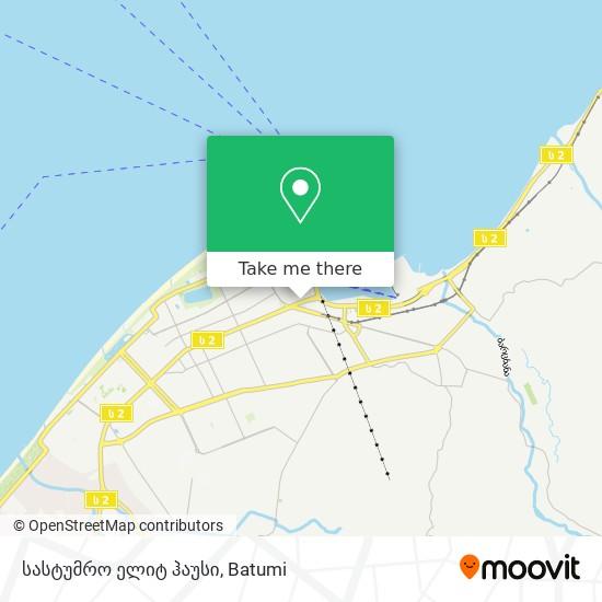 სასტუმრო ელიტ ჰაუსი map