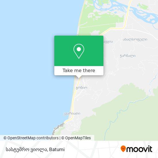 სასტუმრო ვიოლა map