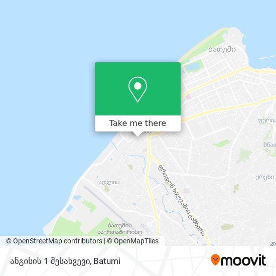 ანგისის 1 შესახვევი map
