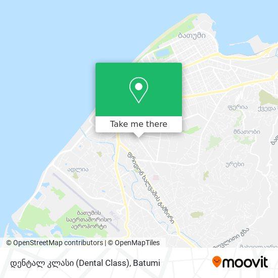 დენტალ კლასი (Dental Class) map