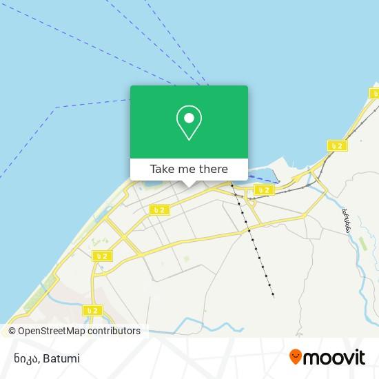 ნიკა map