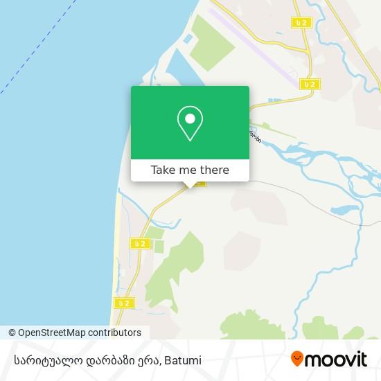 სარიტუალო დარბაზი ერა map