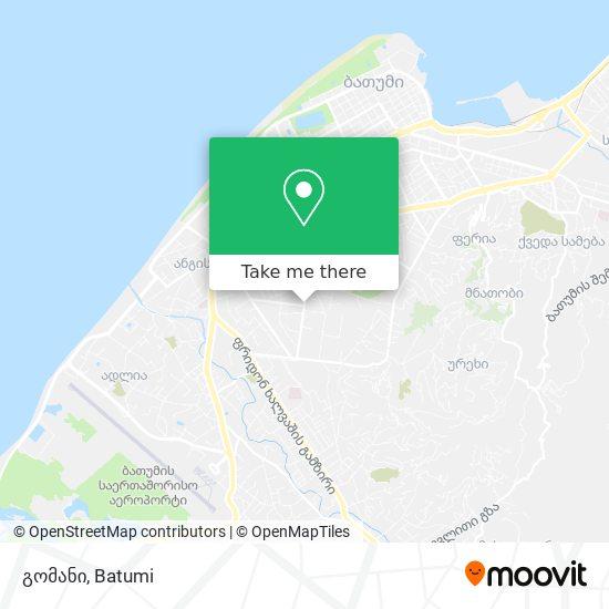 გომანი map