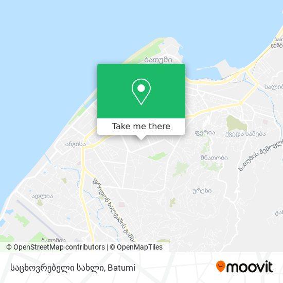 საცხოვრებელი სახლი map
