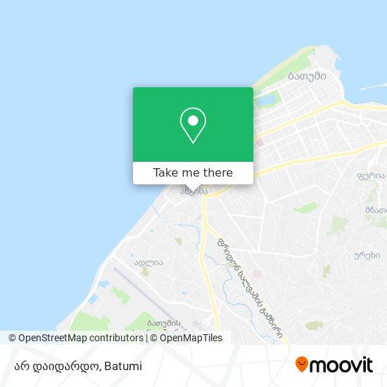 არ დაიდარდო map