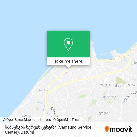 სამსუნგის სერვის ცენტრი (Samsung Service Center) map