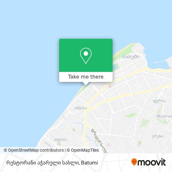 რესტორანი აჭარული სახლი map