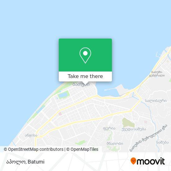 აპოლო map