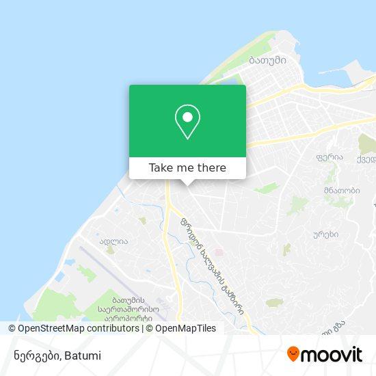 ნერგები map