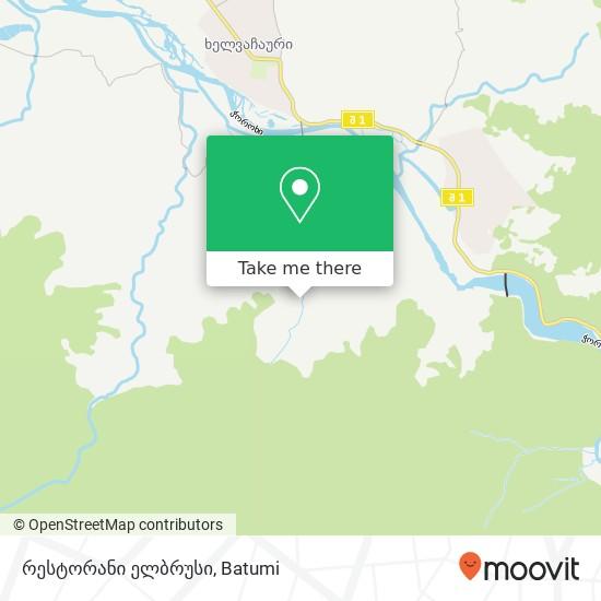რესტორანი ელბრუსი map