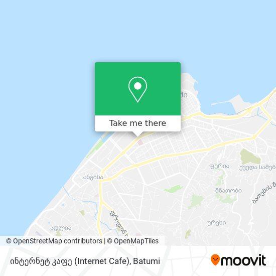 ინტერნეტ კაფე (Internet Cafe) map