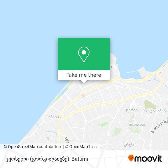 ჯეოსელი (გორგილაძეზე) map