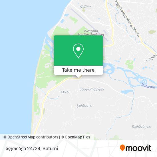 აფთიაქი 24/24 map