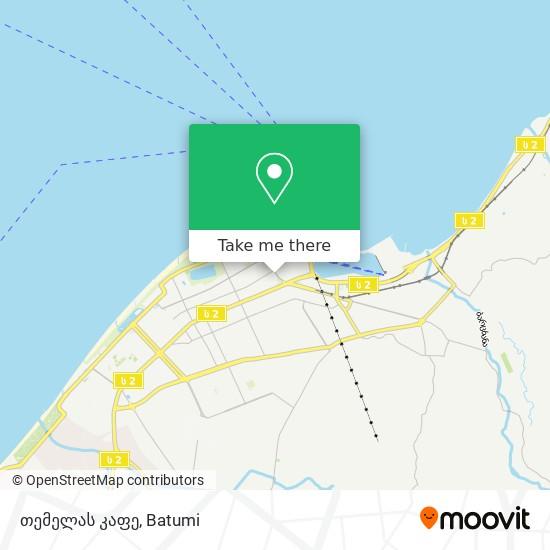 თემელას კაფე map