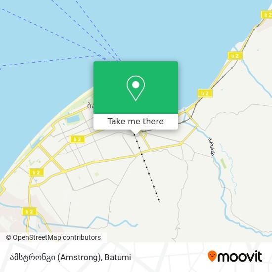 ამსტრონგი (Amstrong) map