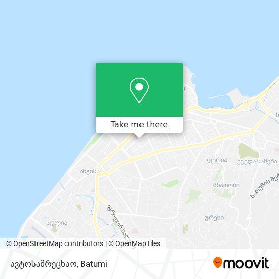 ავტოსამრეცხაო map