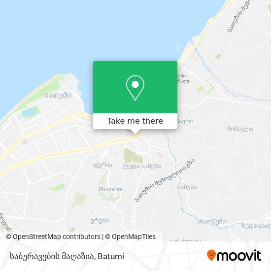 საბურავების მაღაზია map