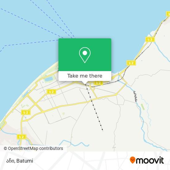 აჩი map