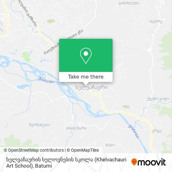 ხელვაჩაურის ხელოვნების სკოლა (Khelvachauri Art School) map