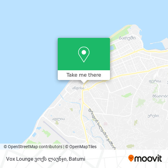 Vox Lounge ვოქს ლაუნჯი map