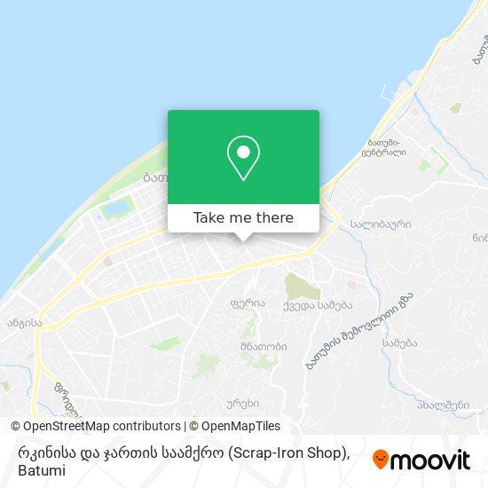 რკინისა და ჯართის საამქრო (Scrap-Iron Shop) map