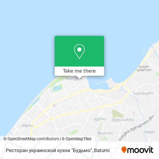 """Ресторан украинской кухни """"Будьмо"""" map"""