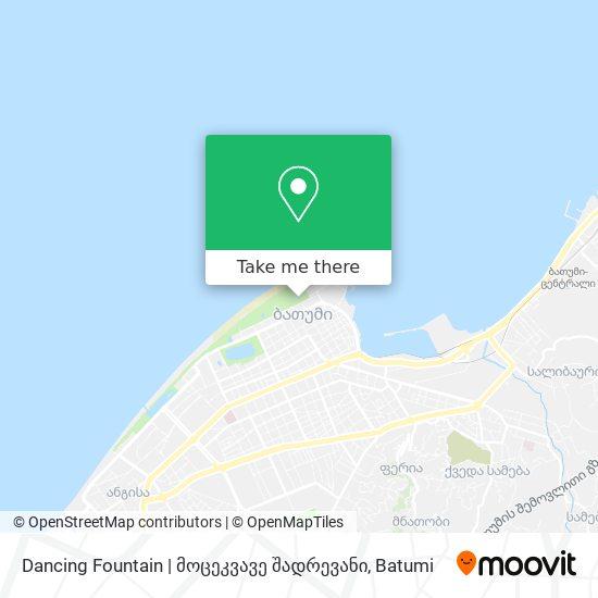 Dancing Fountain   მოცეკვავე შადრევანი map