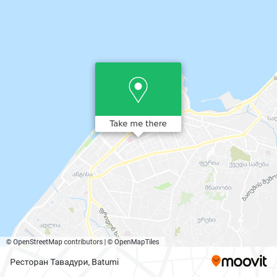 Ресторан Тавадури map