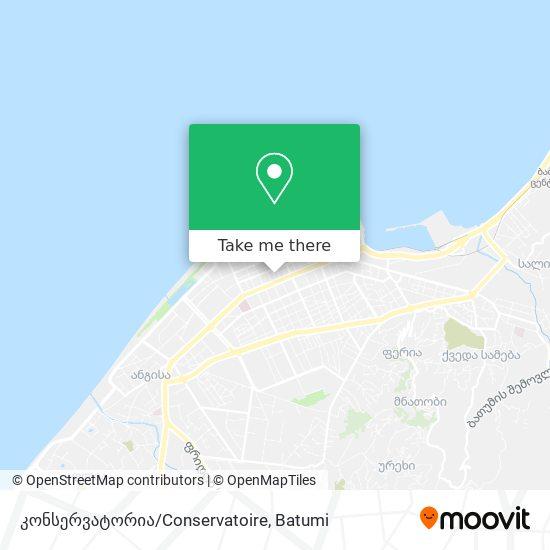 კონსერვატორია/Conservatoire map
