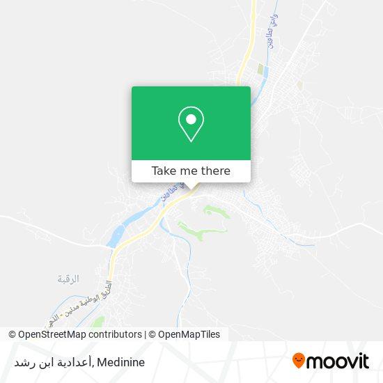College Ibn Rochd أعدادية ابن رشد plan