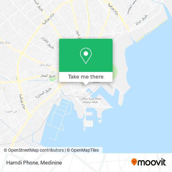 Hamdi Phone plan