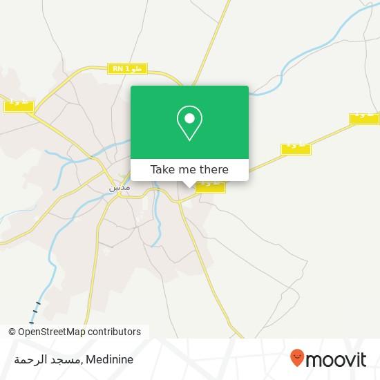 مسجد الرحمة plan
