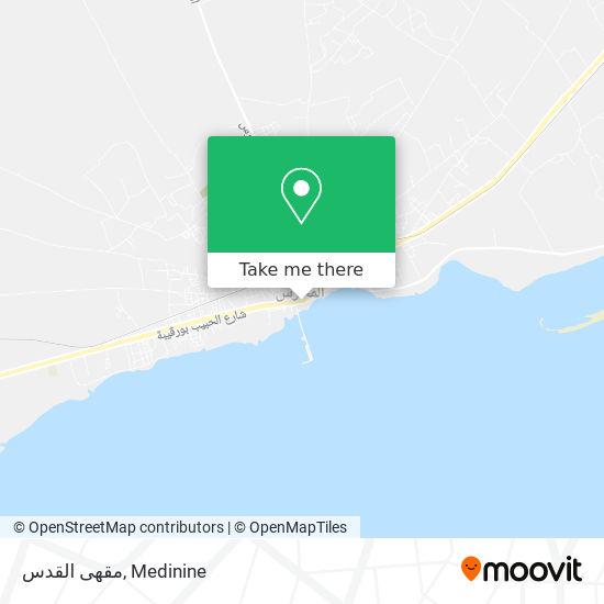 Café Khods plan