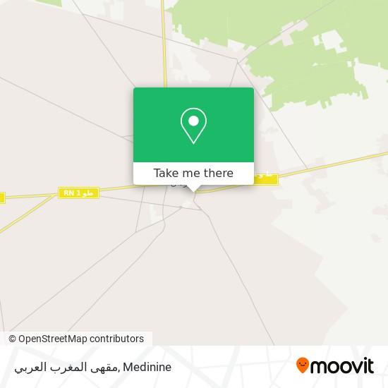 Café Maghreb Arabi plan
