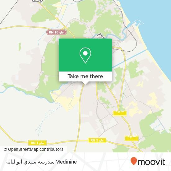مدرسة سيدي أبو لبابة plan
