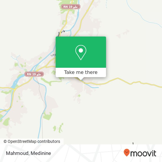 Mahmoud plan