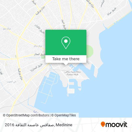 Sfax Capitale De La Culture Arabe 2016 plan
