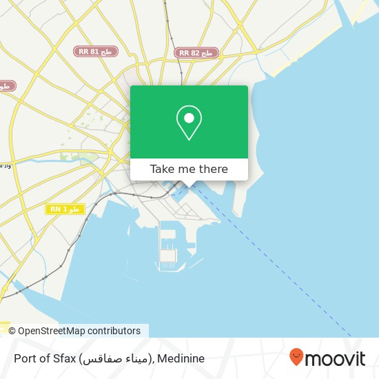 Port of Sfax (ميناء صفاقس) plan